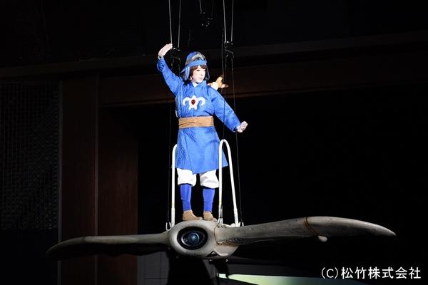新作歌舞伎『風の谷のナウシカ』ディレイビューイングWEB2
