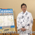 0801劇場応援コメント_松本幸四郎