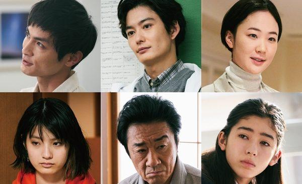 0818 am5 hoshinoko cast