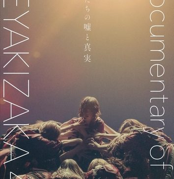 KZ46_poster.fix