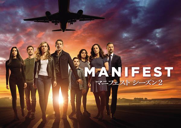 MANIFESTs