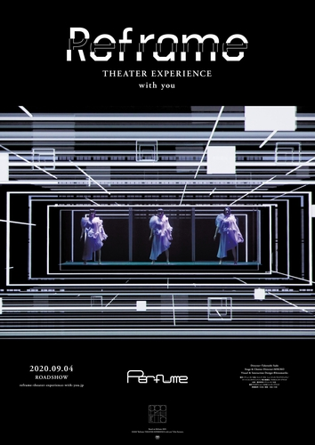 ポスタービジュアル/映画『Reframe THEATER EXPERIENCE with you』_R