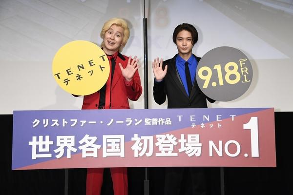 0915TENETイベント_カズレーザー磯村勇斗メイン