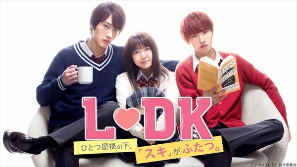 LDK_メインビジュアル_R