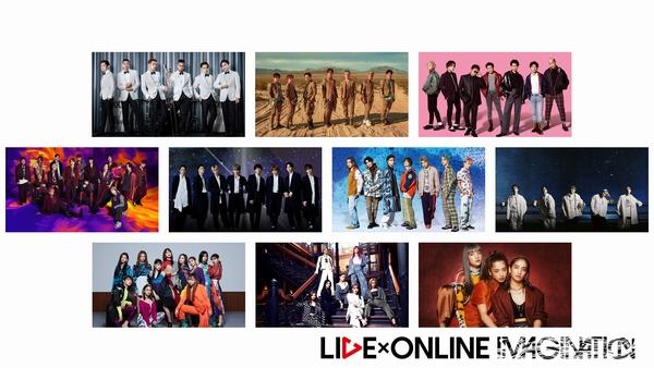 LIVE ONLINE_出演