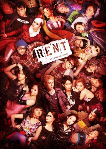【確定】RENT2020メインビジュアル(Photo by Leslie Kee)
