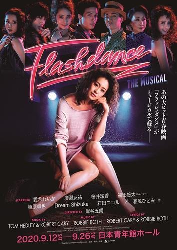 flashdance本チラシ_S