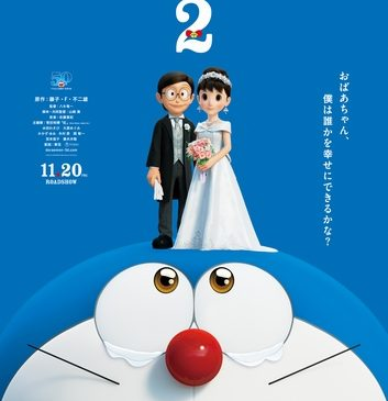 『SBM2』IMAX版ポスター画像-RGB(WEB媒体用)