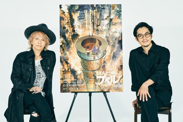 解禁素材:HYDEさん&西野さん