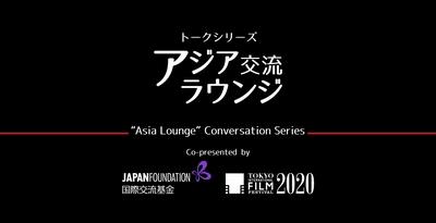 Asia_Lounge_Logo_RGB_3000x1540_BG_Black_JP_201007