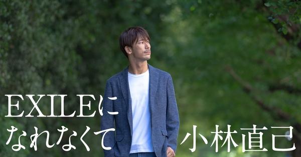 naoki_01