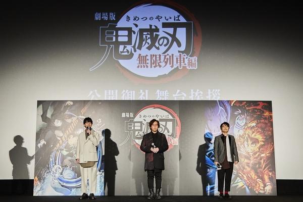 『劇場版「鬼滅の刃」無限列車編』公開御礼舞台挨拶1031サブ(左から花江、日野、石田)