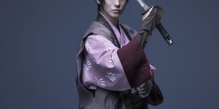 『未来記の番人』戸塚祥太 (1)