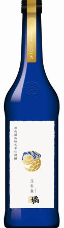 05.涅槃龜橘ボトル画像(イメージ)