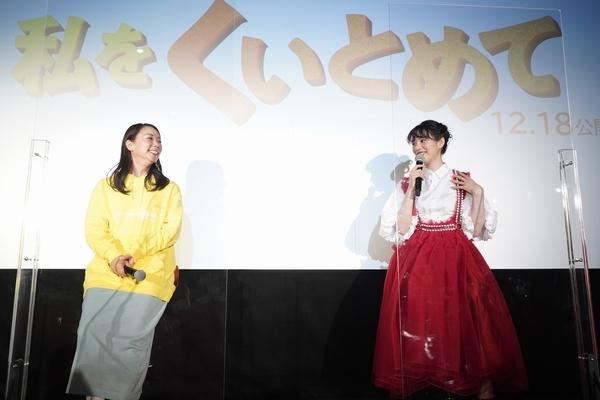 11月24日(火)上映会イベント/オフィシャル写真①