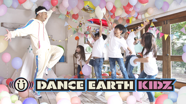 DANCE EARTH KIDZメイン
