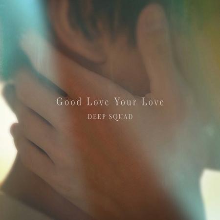 GoodLoveYourLove
