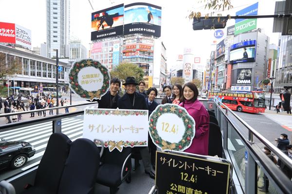 ※渋谷スクランブル交差点・オフィシャルスチール