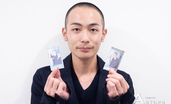 『恋するけだもの』田中俊介様-(59)