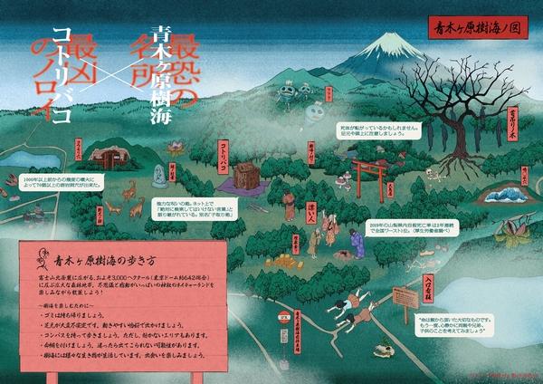 チラシ中面_map