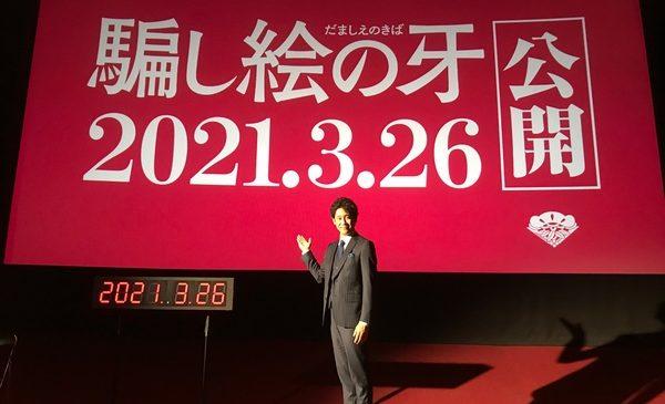 メイン画像【1204解禁】公開日解禁ニュース用ビジュアル