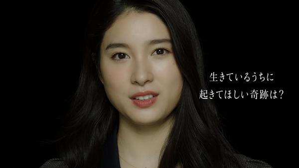 03土屋太鳳
