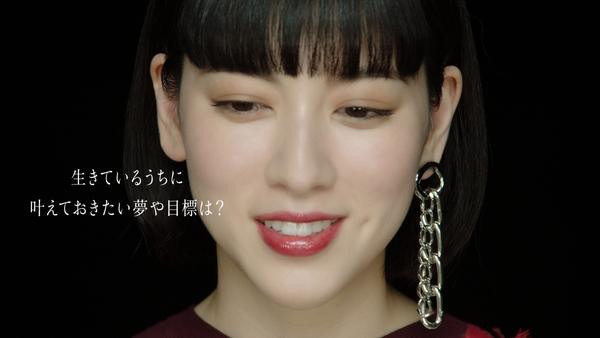 05三吉彩花