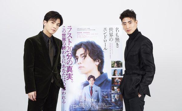 メイン【0122金正午解禁】Iwata&YU_0136re