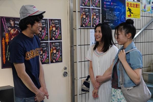映画『あの頃。』中田青渚出演場面写真 (1)