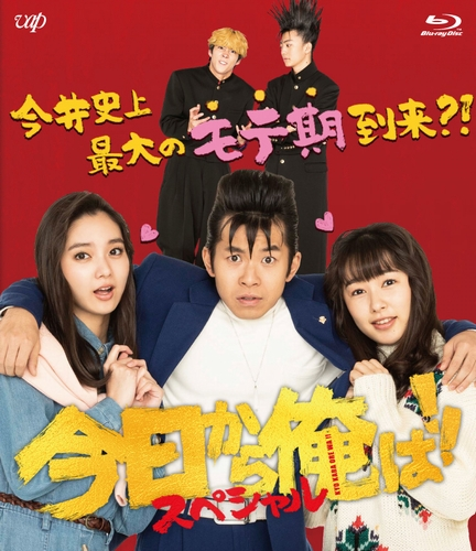 kyooreSPdrama_sell_BD_tsujo