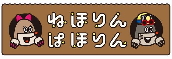 ロゴ_01