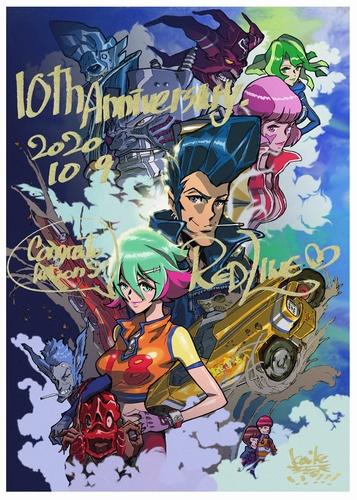 10th Anniversary(Koike)