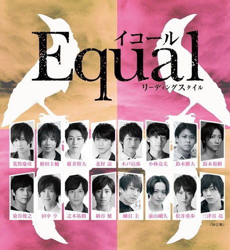 Equal_910_CAST1.ol