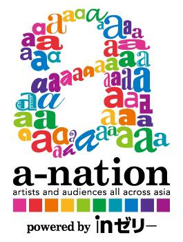 a-nation_logo