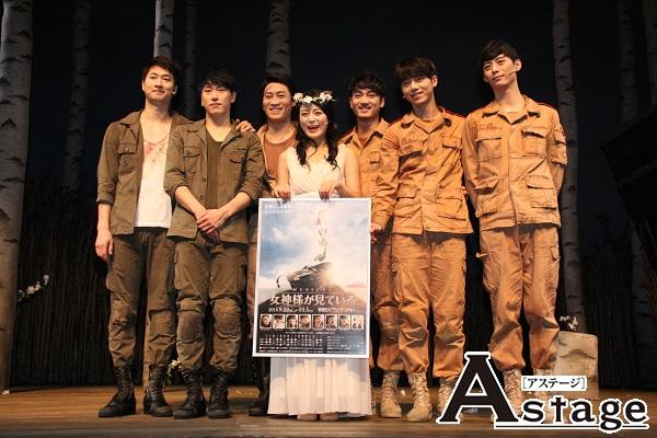 左から アン・ジェヨン チョ・ヒョンギュン ジン・ソンギュ ソン・ミヨン ユン・ソクヒョン チョン・ソンウ チュ・ミンジン