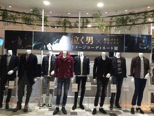 【泣く男】コーディネート展