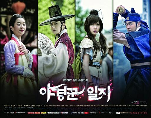 夜警日誌_韓国ビジュアル2
