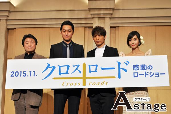 左から、すずきじゅんいち監督、渡辺大、黒木啓司、アローディア