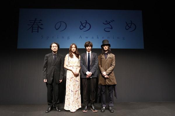 舞台「春のめざめ」の製作発表会 - Astage-アステージ-