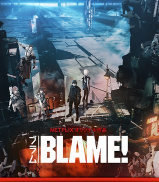 BLAME!_main