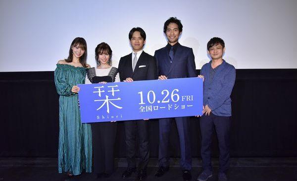 shiori_official1010_2246_R