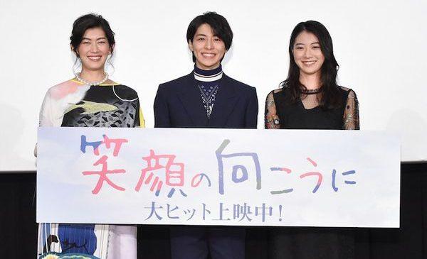 オフィシャル0216公開記念_小