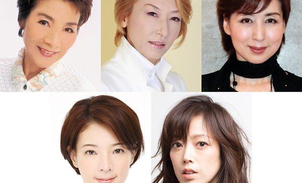 cast_02_l高画質