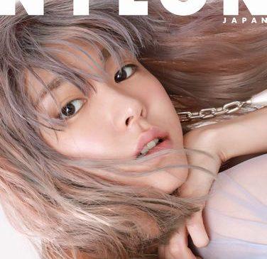 NYLON#181_COVER[2]