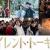 1029_場面写真一挙解禁(ロゴ有)