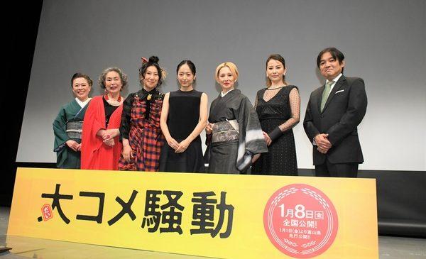 イベントオフィシャル写真_メイン
