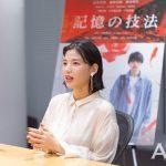 202011_『記憶の技法』石井杏奈さん-(4)