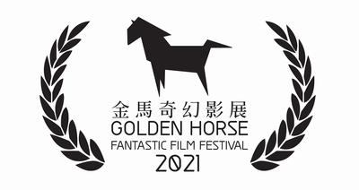 ロゴ2Golden Horse Fantastic Film Festival 2021-2_RR
