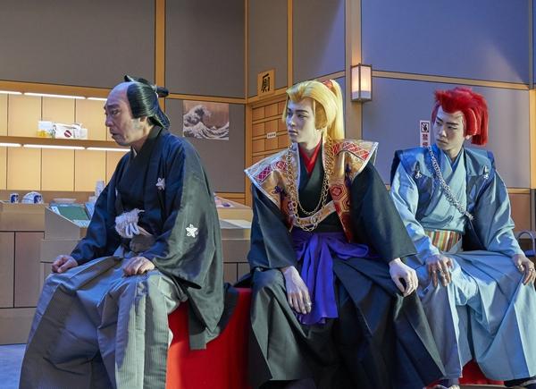 図夢歌舞伎「弥次喜多」④