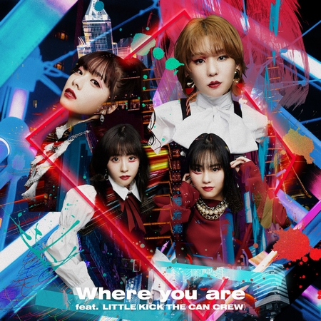 Where-you-are_初回盤